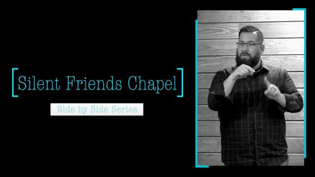 Silent Friends Chapel