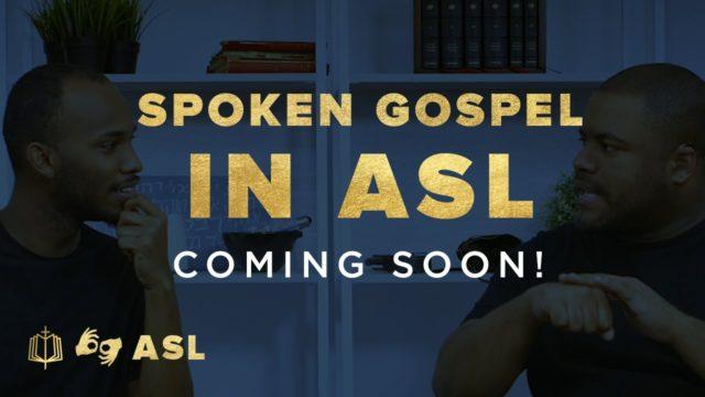 Spoken Gospel - Coming Soon